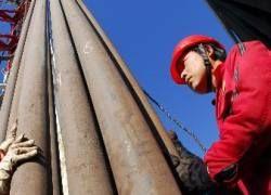 Россия увеличит добычу газа к 2030 году в полтора раза