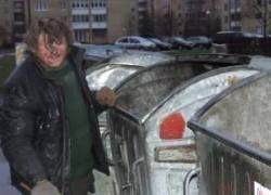 Латвия оказалась в тройке беднейших стран ЕС