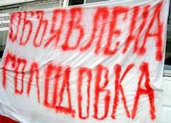 На Ямале геологи объявили голодовку
