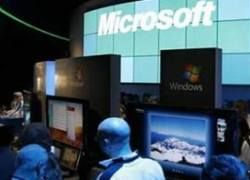 Microsoft запустила энергосберегательный онлайн-сервис