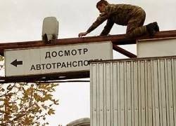 Таможня РФ в 3 раза снизит планку беспошлинного прохода