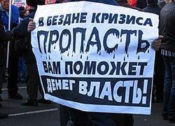Россияне поделились рецептами борьбы с кризисом