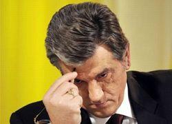 Украина выходит на старт