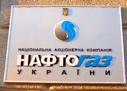 Нафтогазу не хватит для расчетов с Газпромом $100 млн