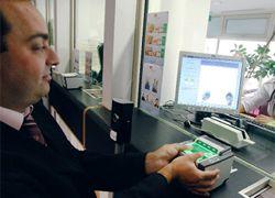 ЕС потребует отпечатки пальцев для шенгенской визы