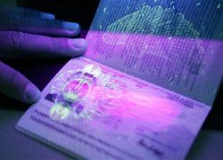Об электронной идентификации личности