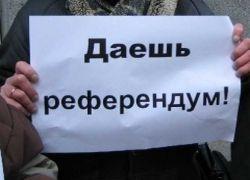 Как блокируют референдумы в разных городах России