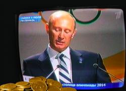 Россия сокращает расходы на Олимпиаду-2014