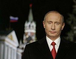 Путинская Москва