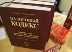 Госдума упростила налогообложение для малого бизнеса
