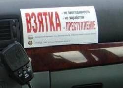 Мэр Рыбинска получил семь с половиной лет за взятку