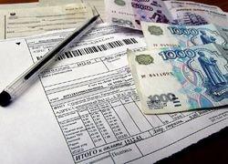 Сбербанк: коммунальные платежи без бумажки