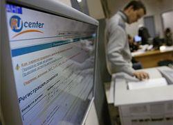 ЕС разрешил использование кириллицы в названиях сайтов
