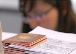Как получить российскую визу - хождение по мукам