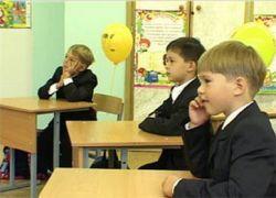 Московские школы получат учебник толерантности