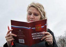 Сегодняшние новости по украине тсн