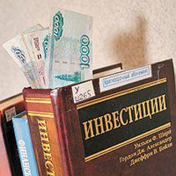С осени студенты РФ смогут получать льготные кредиты