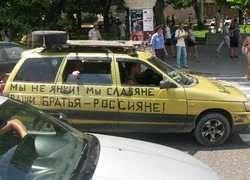 Украина войдет в состав России