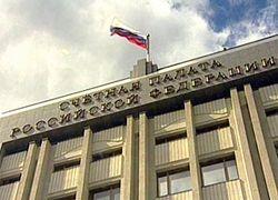 Счетная палата вплотную подошла к госкомпаниям