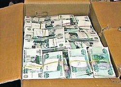 Деньги на лекарства уходили на откаты чиновникам