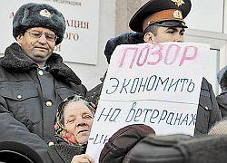 Российский бюджет съели пенсионеры