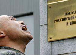 Самурай атаковал российское посольство в Токио