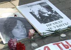 Россия не должна забыть об убийстве Эстемировой