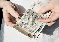 Отмена бумажных десятирублёвок – шаг к деноминации?