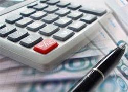 Где взять деньги для восполнения дефицита бюджета-2010?