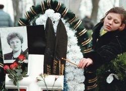 """Медведева попросили возобновить \""""дело Старовойтовой\"""""""