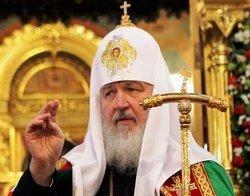 Патриарх Кирилл - с чего начинается нравственность