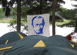 Я Путина видел