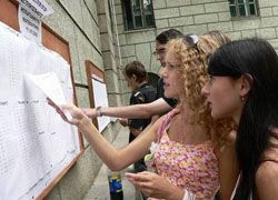 Абитуриент-2009: вспомнить, куда поступал