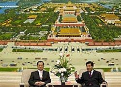 Лидеры Китая и Тайваня впервые обменялись посланиями