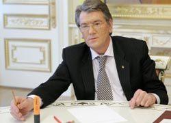Ющенко наложит вето на закон о выборах