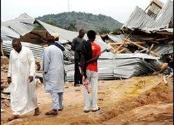 Атаки исламистов в Нигерии унесли жизни 150 человек
