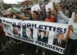 Гондурас просит США не вводить экономические санкции