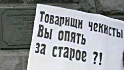 Медведев: игорный бизнес надо репрессировать