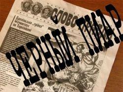 Сегодня всероссийский День ПИАРщика