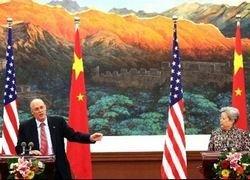 США уверяют Китай в своей платежеспособности