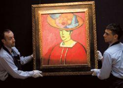 Чиновники разрешат ПИФы для инвестиций в искусство