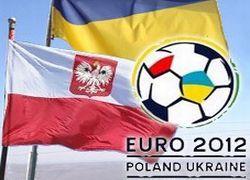 Вместо Украины Евро-2012 может провести Германия