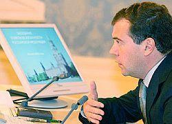 Как Медведев видит стратегию развития суперкомпьютеров