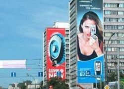Рекламы в центре Москвы станет значительно меньше