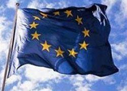 Еврокомиссия даст Беларуси 10 млн евро