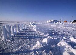 Российские десантники высадятся на Северном полюсе