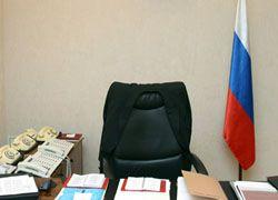 В Забайкалье экономику отдали 108 комиссарам