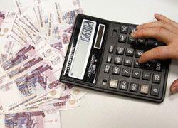 С миру по рублю: бюджет 2009-2010