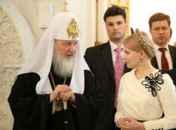 Патриарх Кирилл - политик или пастырь?