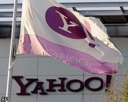 Microsoft и Yahoo договорились
